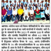 More than 300 students of sharda group of institution got placements